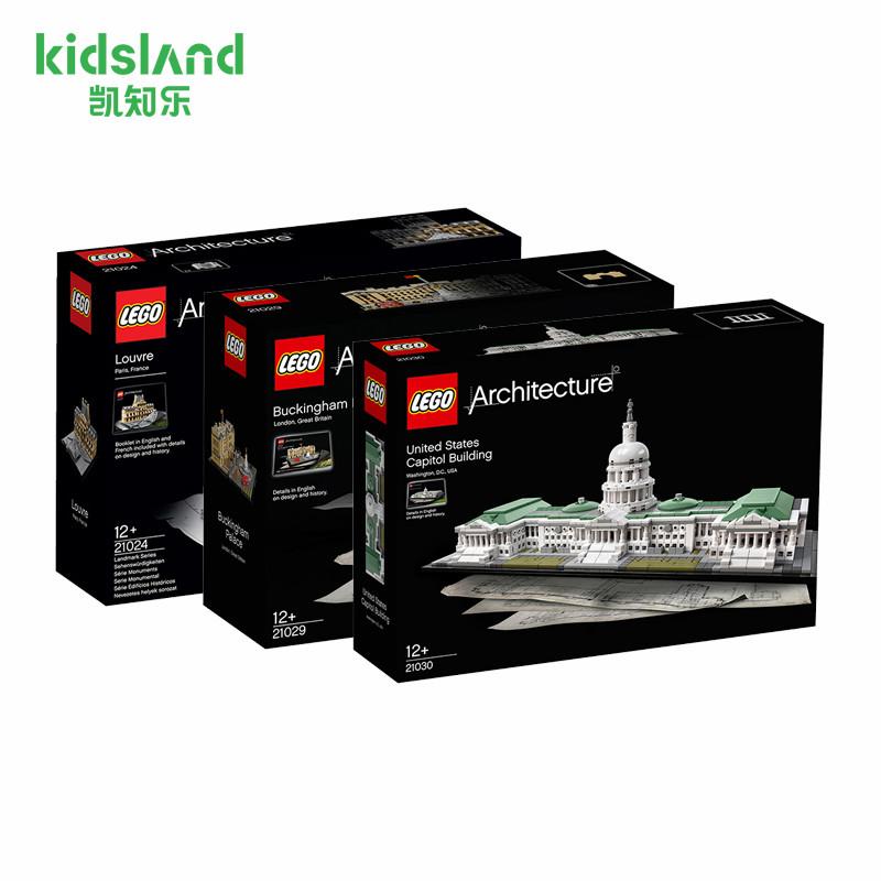 LEGO乐高 建筑系列埃菲尔铁塔白金汉宫卢浮宫小颗粒积木拼装玩具