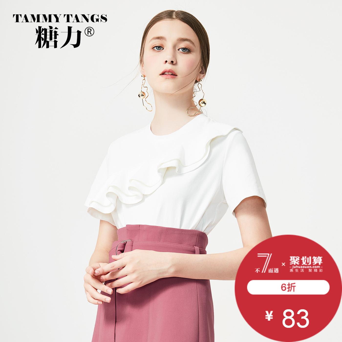 糖力2018夏季新款白色棉质短袖T恤女设计感斜边荷叶边上衣