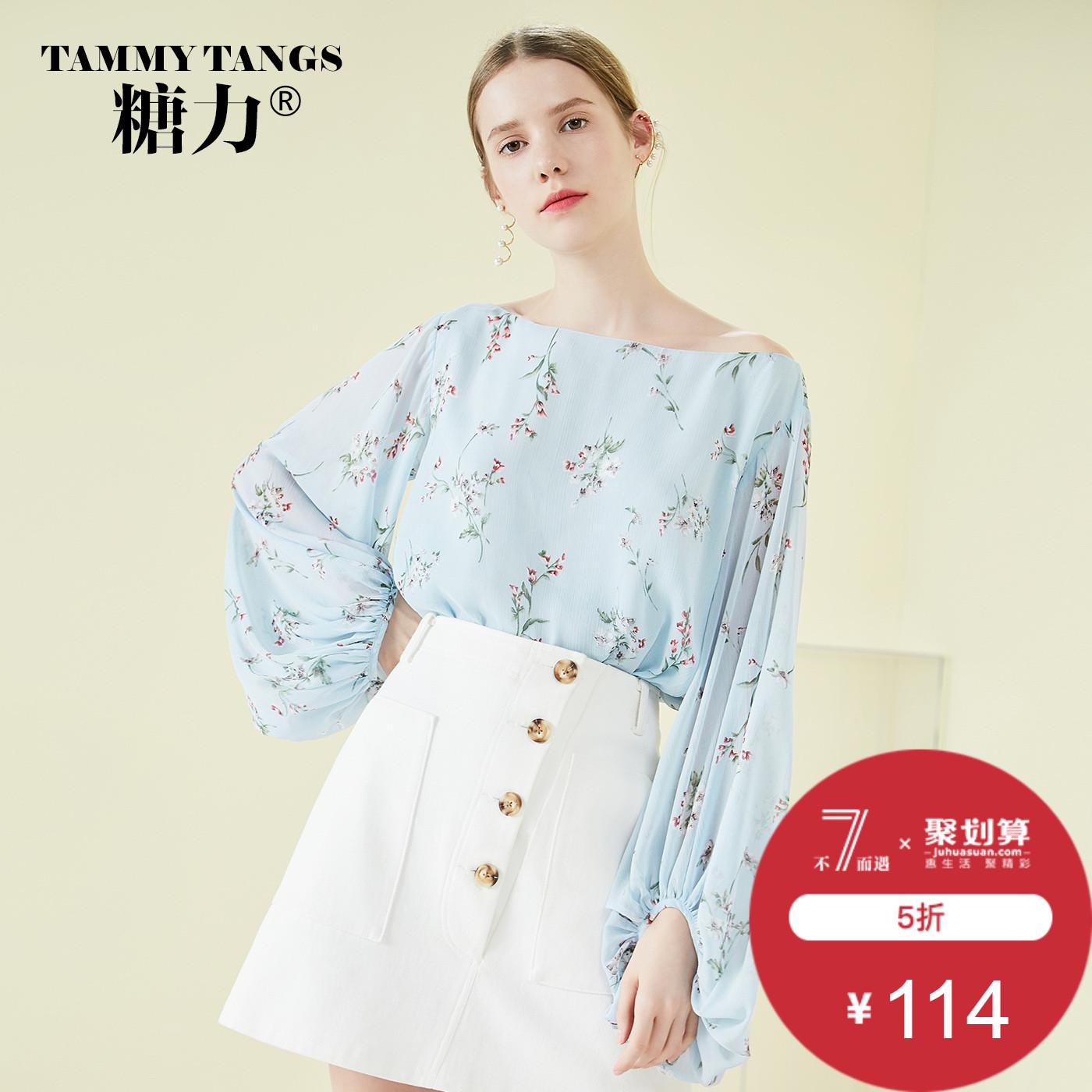 糖力2018春夏装新款欧美女装灯笼袖印花衬衣宽松休闲雪纺衬衫上衣