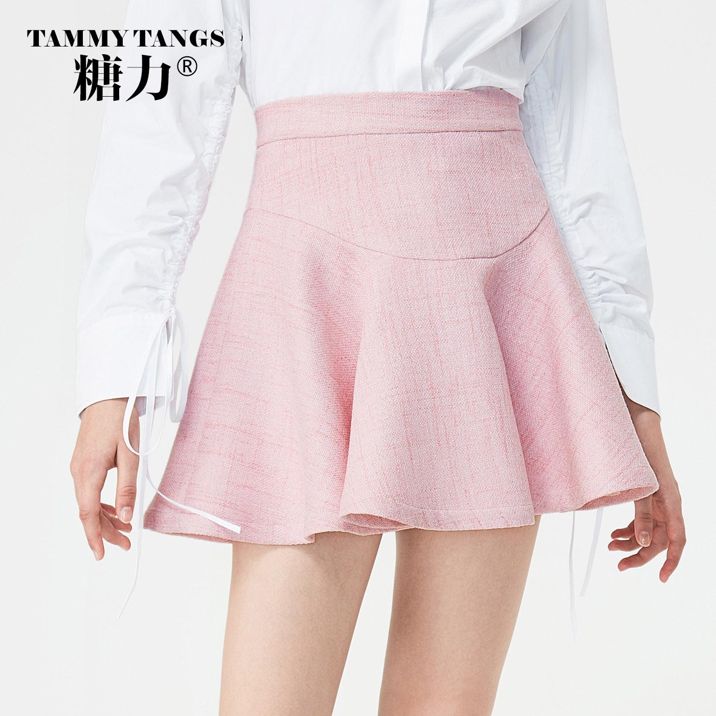 糖力2018春夏装新款欧美女装粉色甜美小香风半身裙高腰荷叶边短裙
