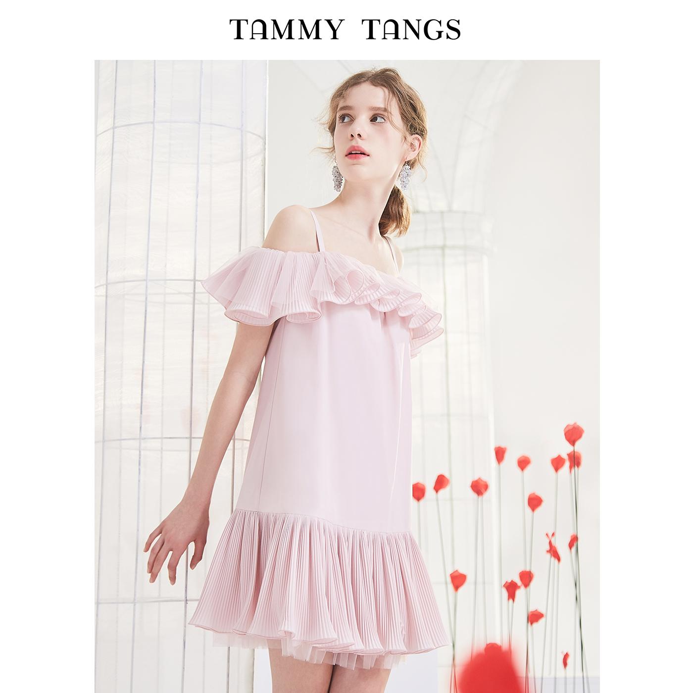糖力2018夏新款女粉红色宽松网纱百褶荷叶边吊带连衣裙