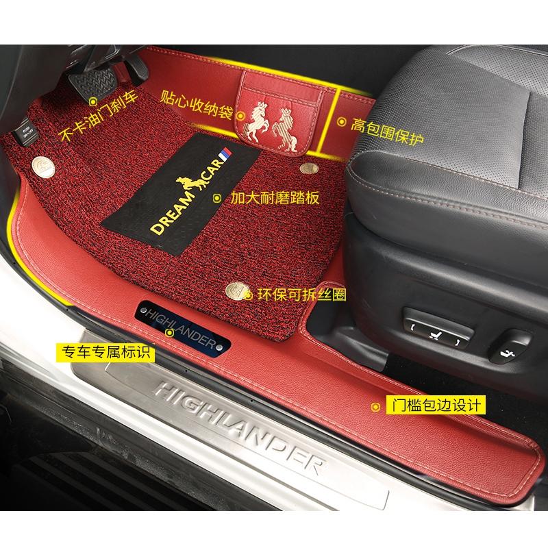 2018款比亚迪唐二代脚垫 宋MAX 全包围脚垫丝圈专用7座唐新能源