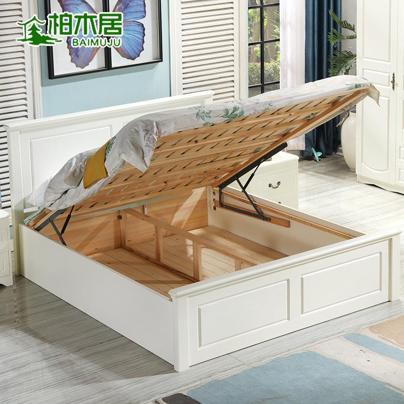 美式实木床1.8米1.5白色双人床主卧现代简约经济型原木高箱储物床