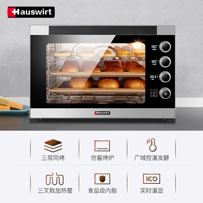 海氏S80商用电烤箱家用私房烘焙大容量多功能全自动蛋糕电烤炉