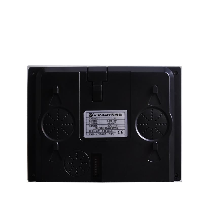 Система видеонаблюдения Желательно у Маши-Z3 и посещаемости фингерпринта машина отпечатков пальцев перфокарты машина, работа, машина посещаемости китайский/английский версия обновление версии