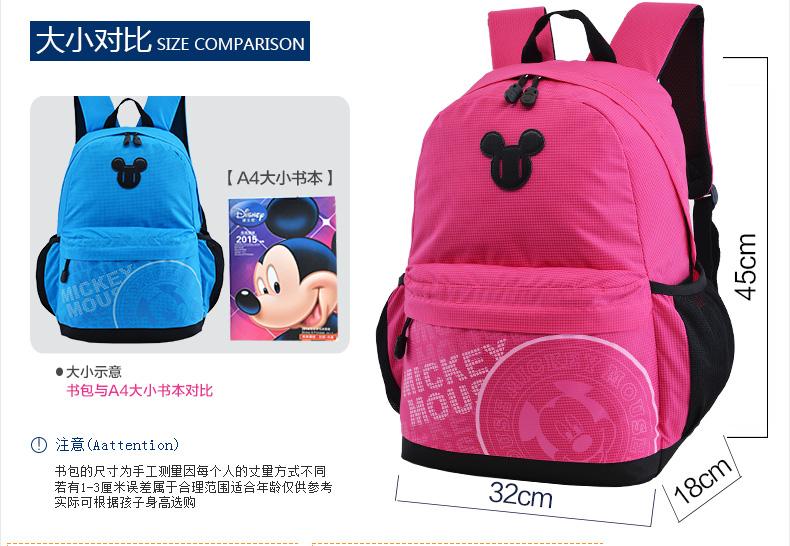 捷惠母婴专营店_Disney/迪士尼品牌产品评情图