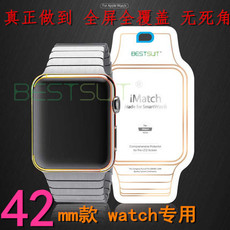 Bestsuit 42mm Apple Watch2 Iwatch