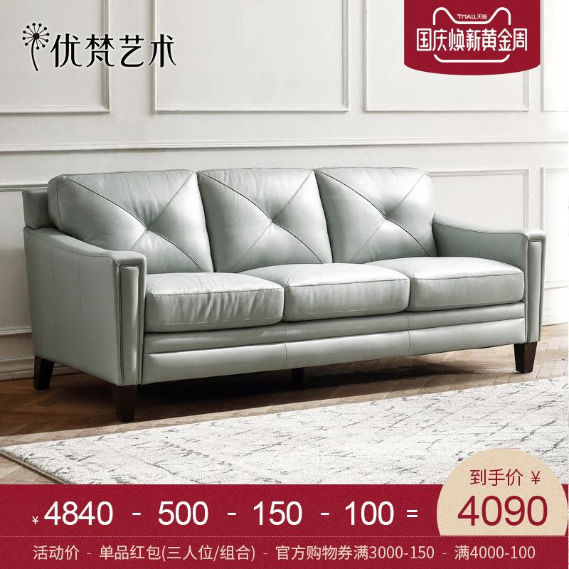 优梵艺术Soho美式简约现代小户型真皮沙发客厅组合蓝色皮质三人位