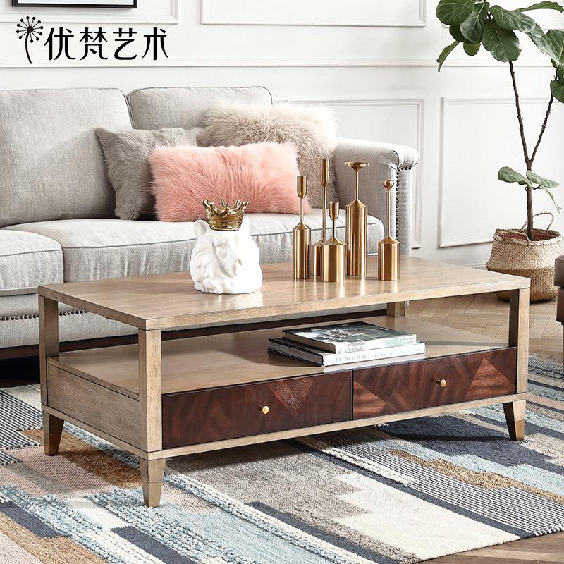 优梵艺术Light客厅茶几简约1.2米经济型小户型咖啡桌两抽屉储物桌