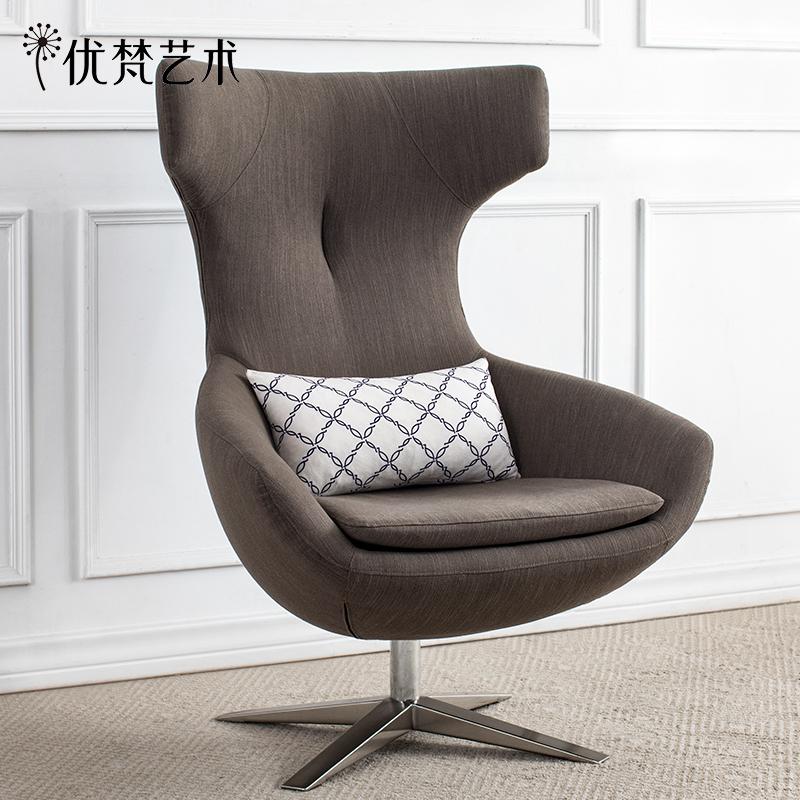 优梵艺术Barbizon北欧单椅书房沙发旋转椅布艺阳台蛋椅子单人时尚