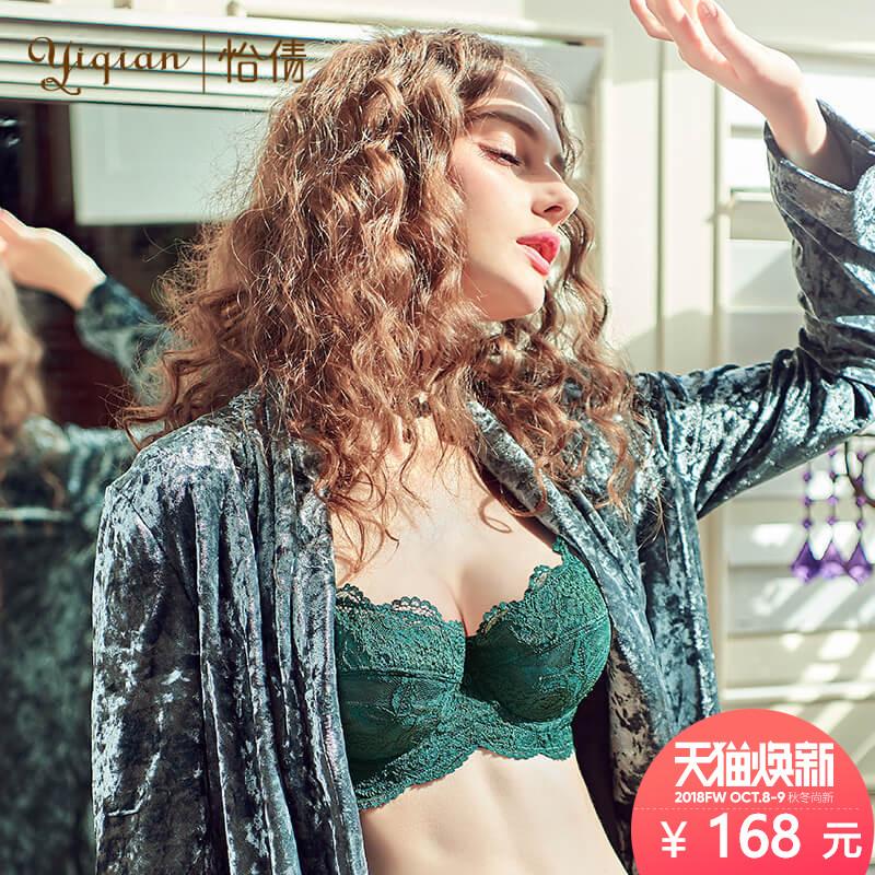 怡倩大胸显小薄款内衣女 夏季蕾丝大码胸罩聚拢调整型超薄文胸