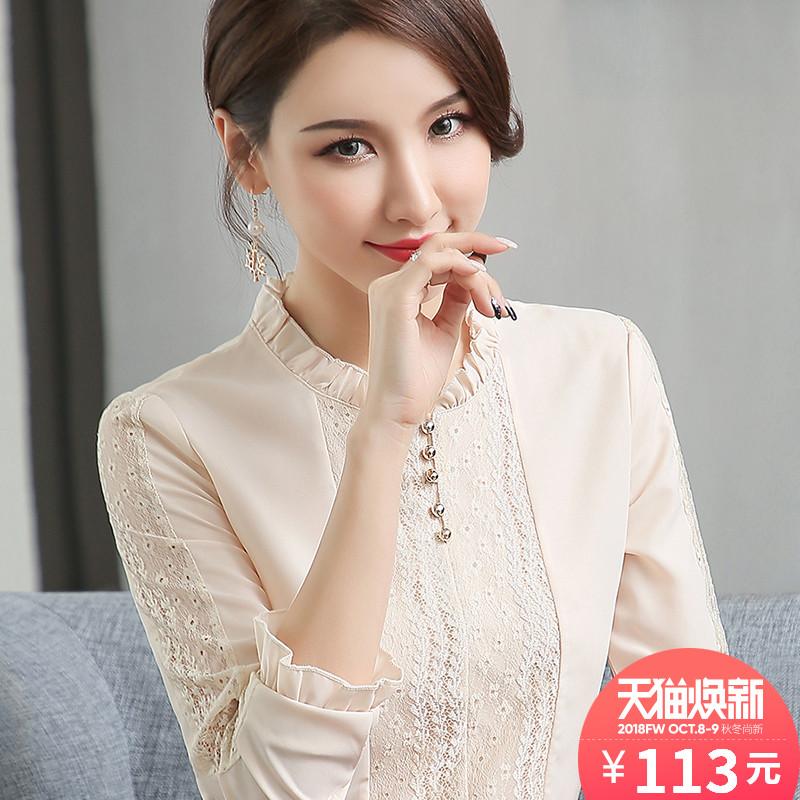雪纺上衣2018秋装新款韩版女装超仙洋气小衫气质长袖蕾丝女打底衫