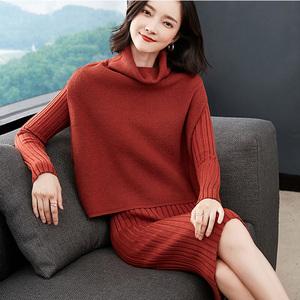 2018秋冬新款网红女装针织衫毛衣配裙子两件套时髦洋气套装连衣裙