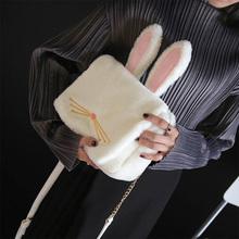 链条包包2017新款日韩时尚可爱毛毛包小方包斜挎包女小包潮单肩包