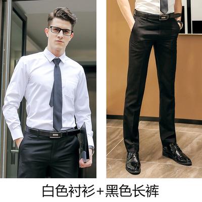 6230長袖 男 白色襯衫+長褲