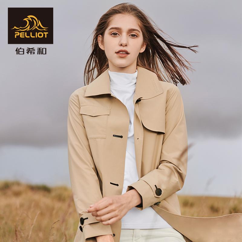 伯希和户外春秋冲锋衣 女单层透气旅游外套薄款保暖修身休闲风衣