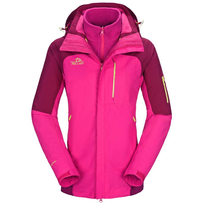 куртка 1832