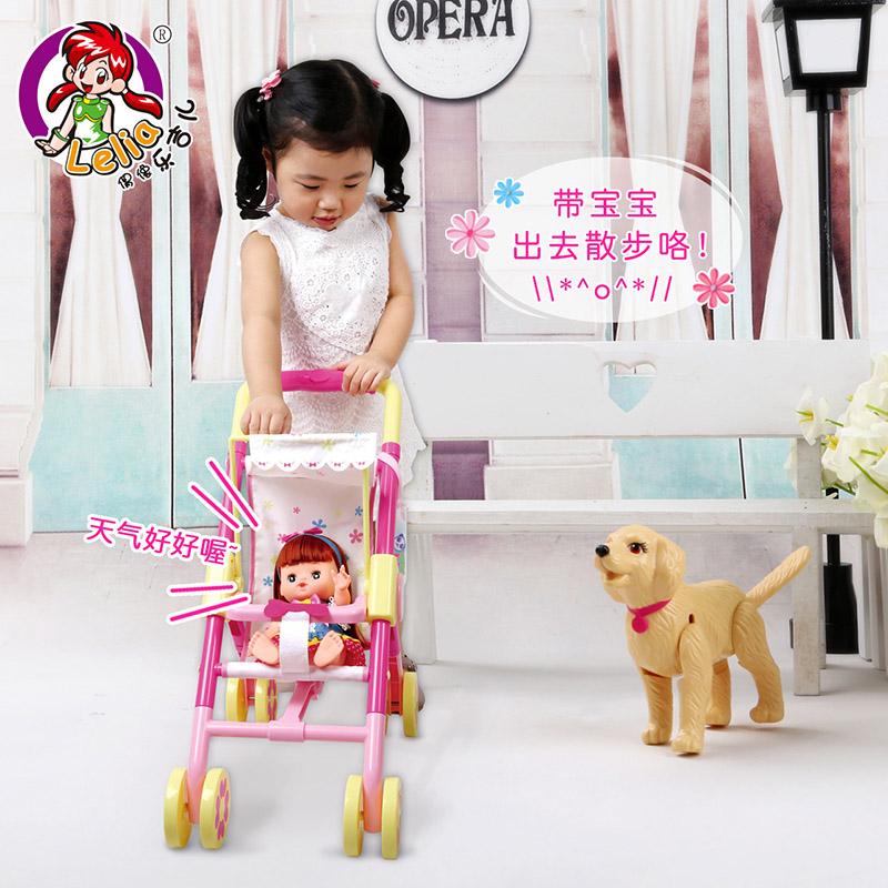 乐吉儿米露娃娃早教玩具仿真婴儿洋娃娃手推车宝宝女孩生日玩具