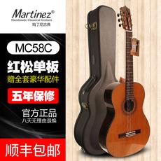 Гитара классическая Mading Ni Martinez 58C