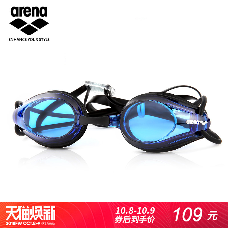 Arena游泳镜防水防雾 高清泳镜专业竞速游泳眼镜 男女游泳装备