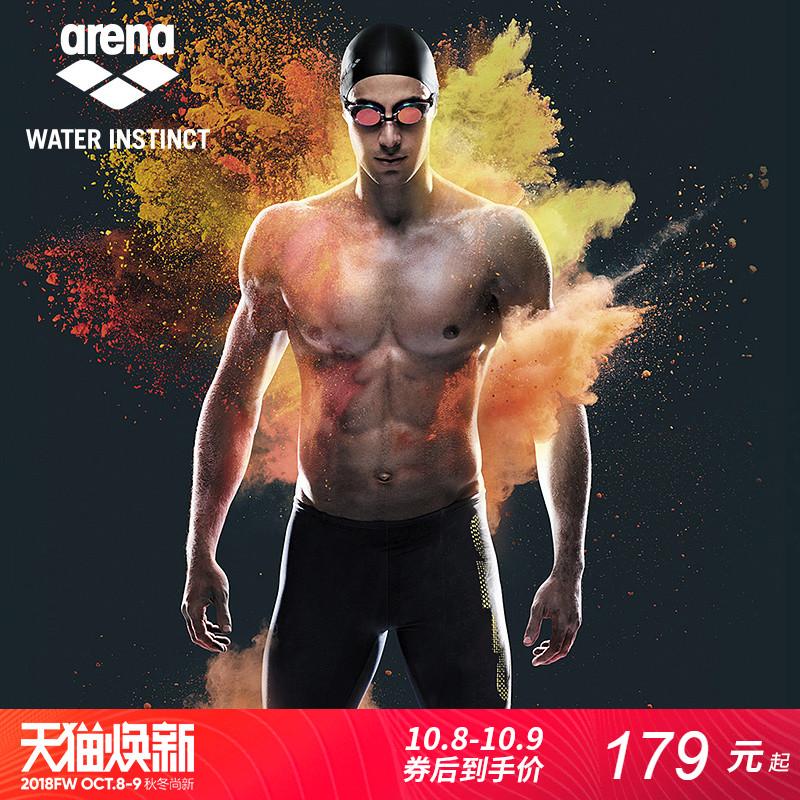 arena阿瑞娜泳裤男 游泳裤五分速干游泳装备成人男士泳衣游泳裤