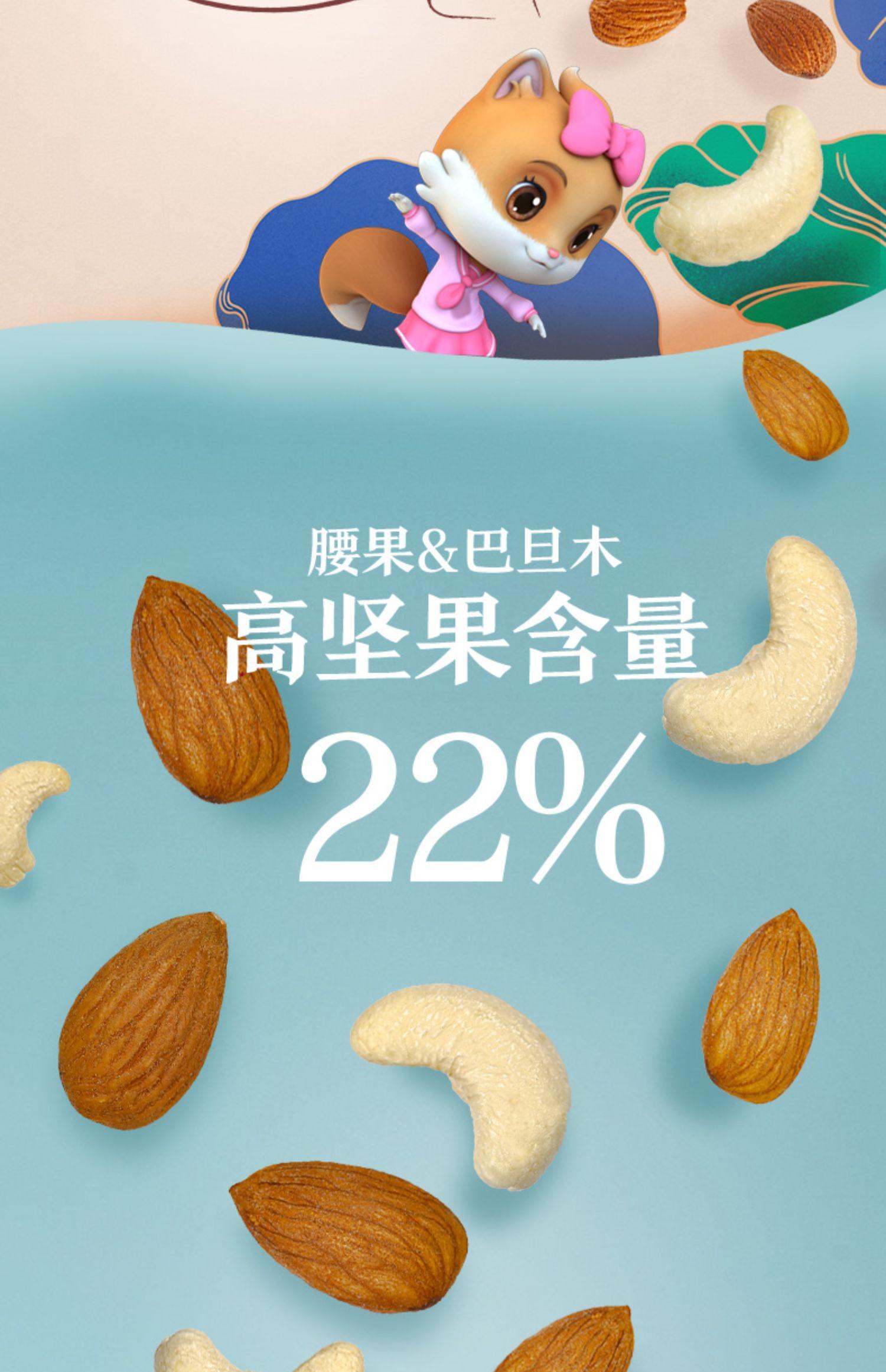 【天猫】三只松鼠坚果藕粉