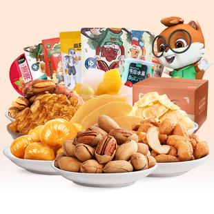 【三只松鼠_零食大礼包】网红小吃休闲食品饼干薯片充饥夜宵整箱