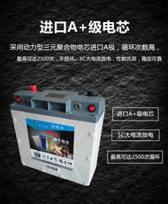 Аккумулятор для фонарика Kaimeiwei 12V 60AH80ah100AH