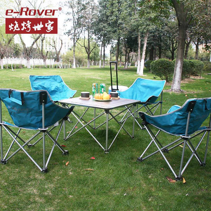 折叠桌椅户外便携式铝合金折叠桌折叠椅子便携野餐桌子折叠超轻