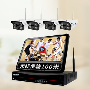 Wireless monitoring equipment set domestic high-definition camera integrated mobile phone network night vision outdoor monitoring system