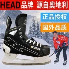 Коньки Head sports outdoor HEAD S180