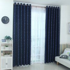 Шторы тканевые Decoration curtain room international