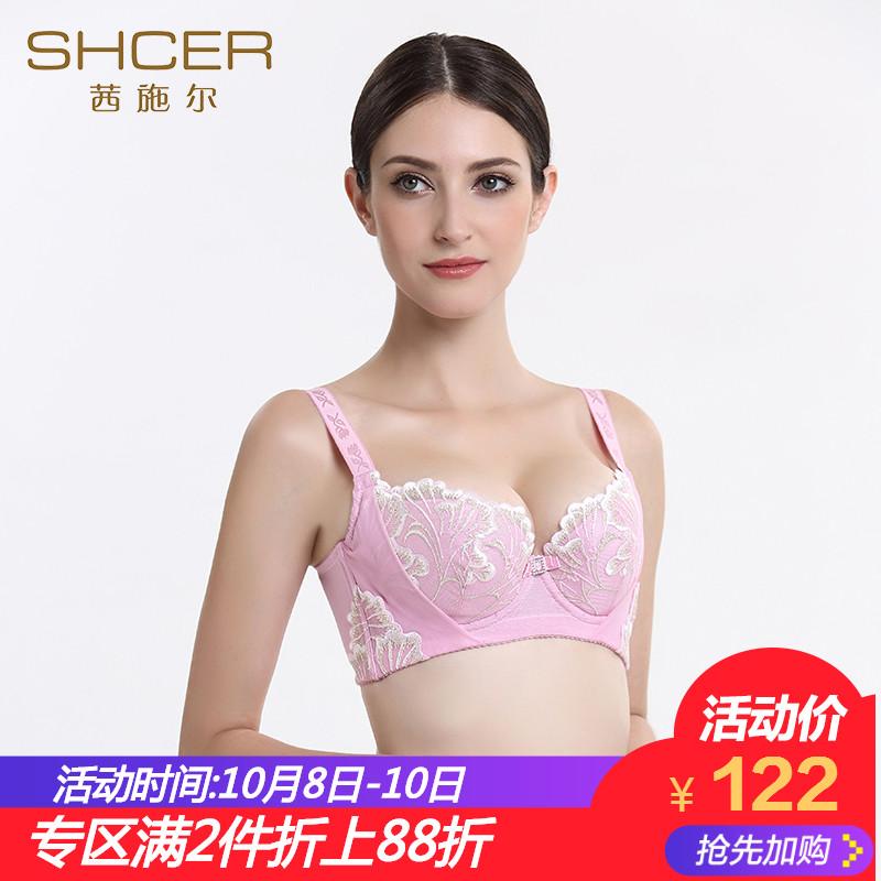茜施尔调整型内衣文胸薄厚款聚拢收副乳调整型胸罩刺绣性感文胸