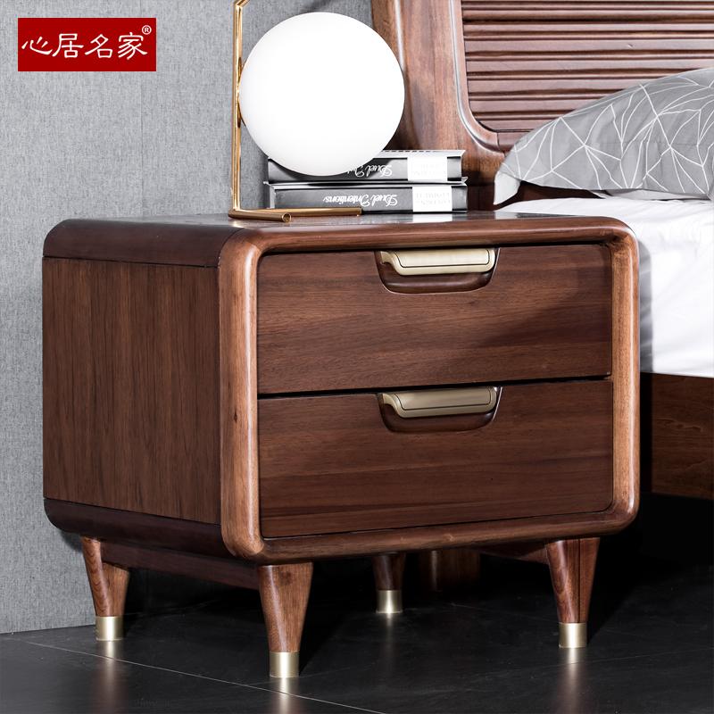 心居名家意式轻奢全实木床头柜进口优质楠木制作