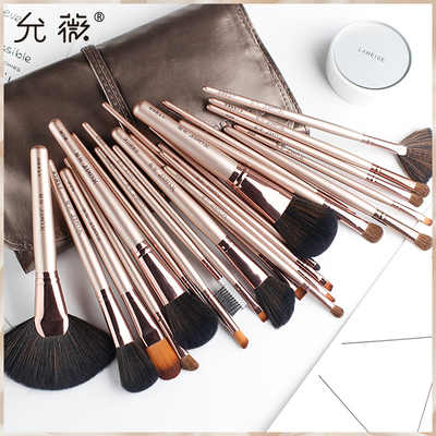 Wei 24 Makeup Brush animal hair set high-light eye shadow brush full set of beginner repair Pen Tool