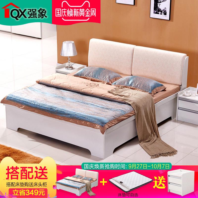 软包床头卧室高箱体床地暖储物床板式床1.5米1.8米双人床CH-004