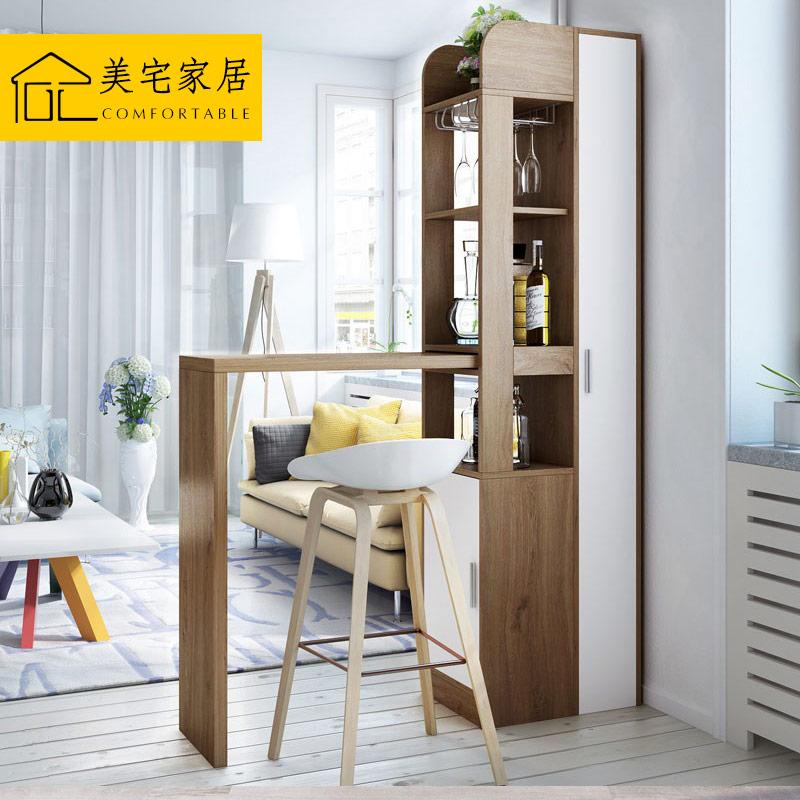 美宅 吧台桌 家用靠墙客厅隔断柜简约现代酒柜玄关柜伸缩餐边柜