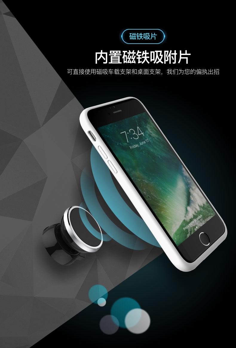 罗马仕-iPhone7背夹电池详情页设计_09.jpg