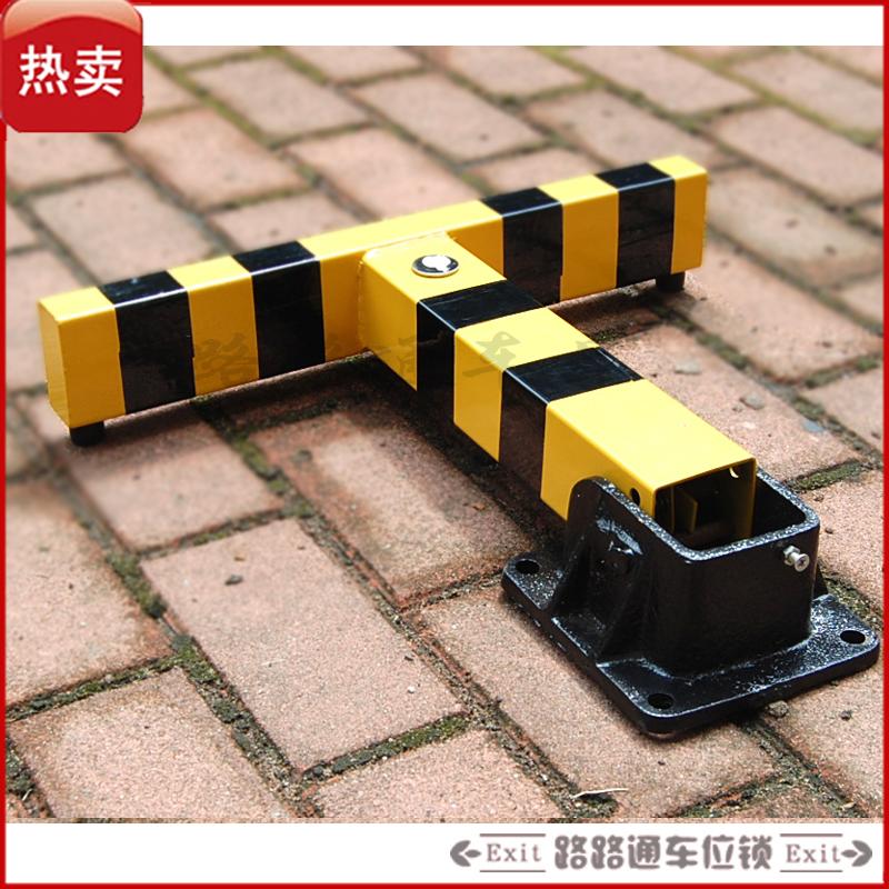 Блокиратор парковочного места A