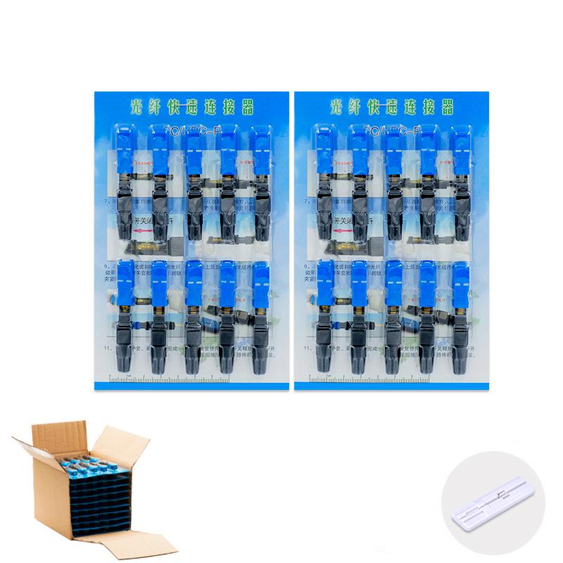 SG电信级FTTH预埋式SC光纤冷接子冷接头光纤皮线 光纤快速连接器