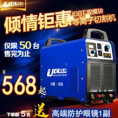 Автомат плазменной резки UDL LGK-40/60/80/100/120/160/200