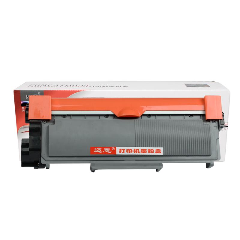 适用联想LT2451H粉盒M7605D LJ2605D 2655DN 2400Pro打印机M7400Pro硒鼓M7615DNA墨盒M7655DHF墨粉盒M7676DXF