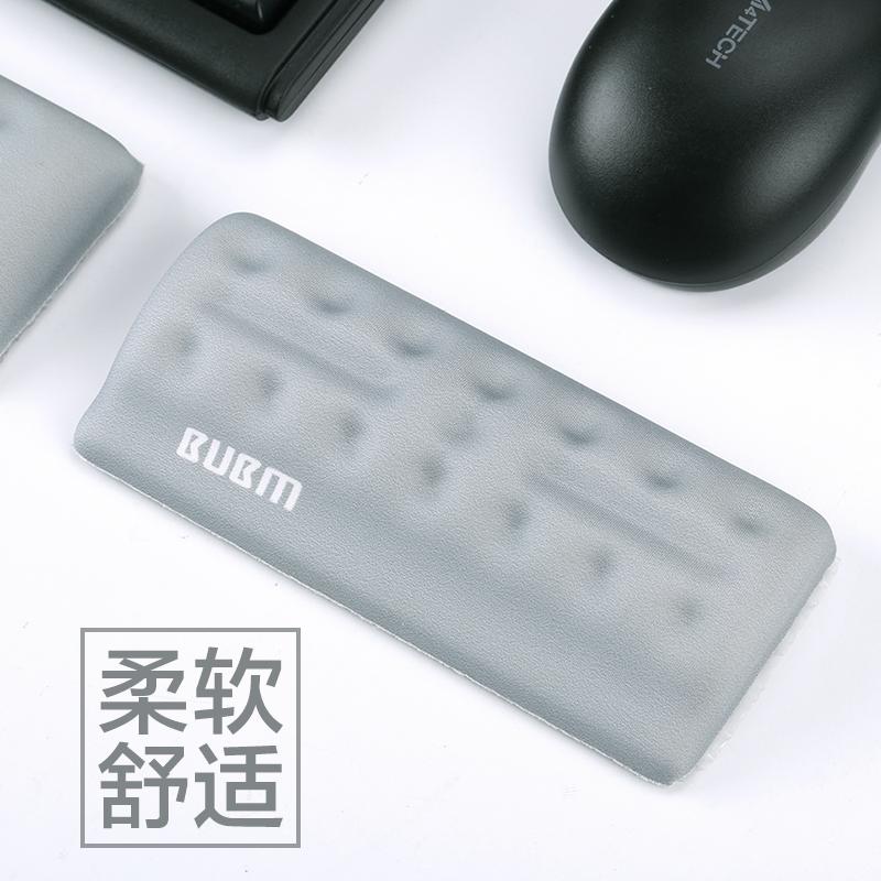 键盘鼠标手托记忆棉机械键盘手腕托笔记本台式电脑硅胶护手护腕垫掌托鼠标垫手腕枕创意舒适游戏办公个性创意