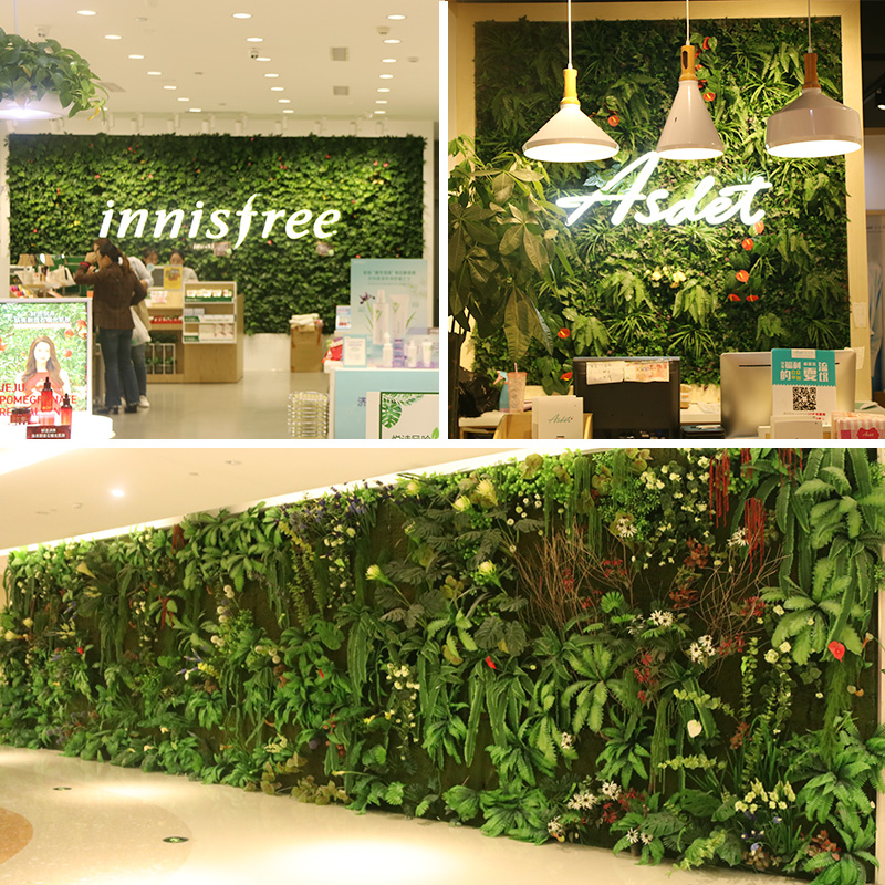 Simulation plant wall decoration green plant wall encryption lawn indoor living room wall fake plant green artificial background wall