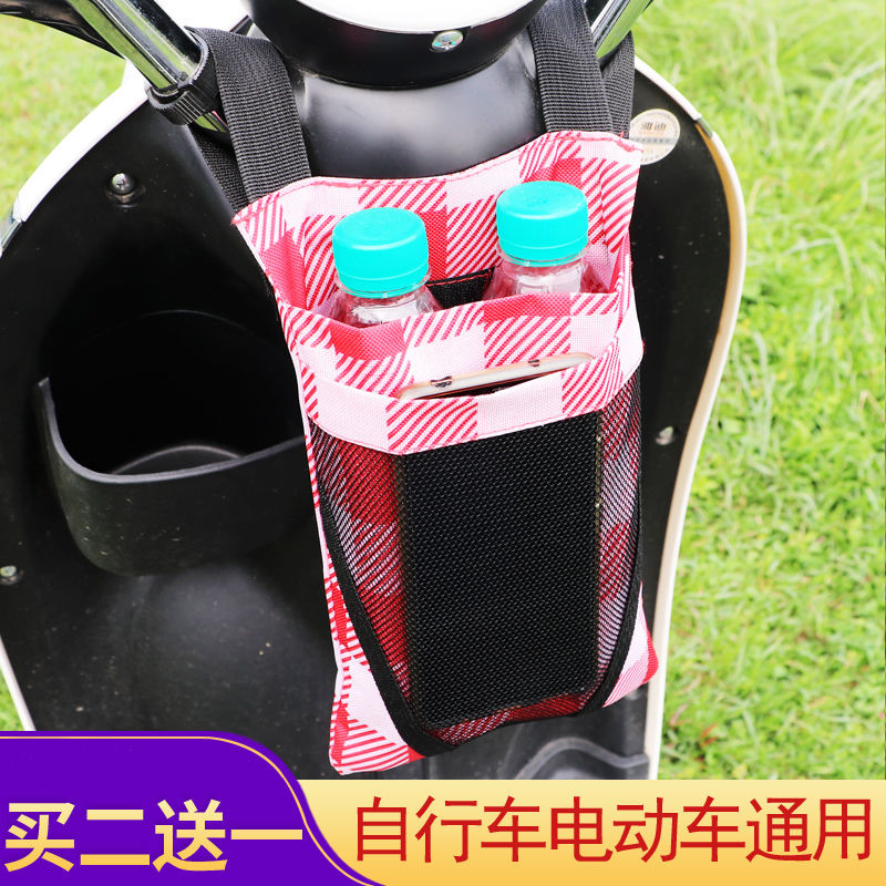 Electric motorcycle storage bag storage battery car storage bag bicycle hanging bag seat phone bag small hanging pocket