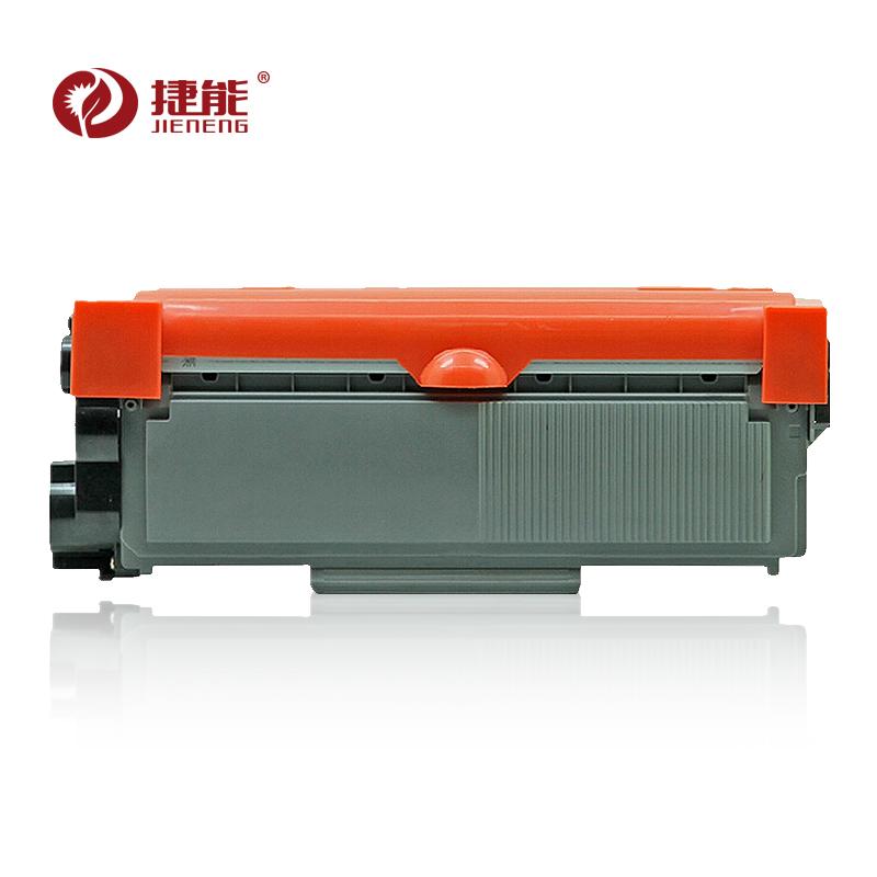 捷能适用富士施乐p225db粉盒m268dw硒鼓m225dw p225d p268b m228b m228db P228db CT202330 P265W打印机墨盒