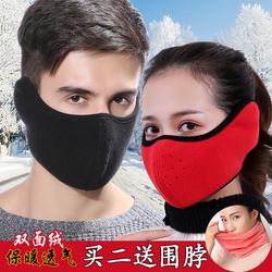 个性创意保暖防寒防尘口罩
