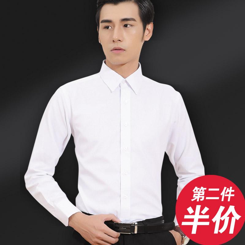 Shirt Sarouya s14xw103