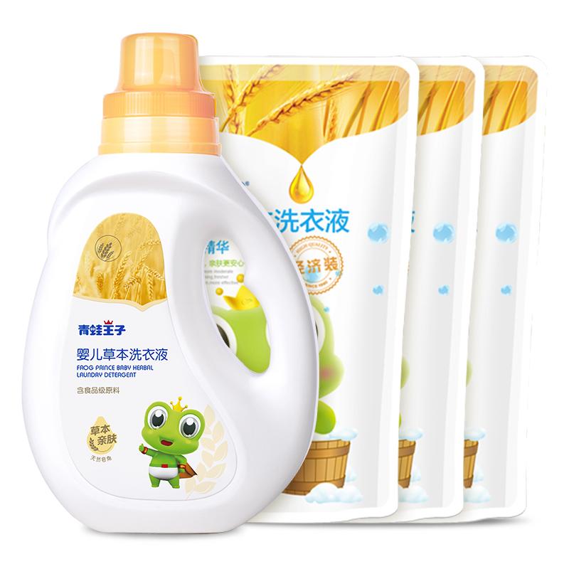 青蛙王子婴儿洗衣液5斤送湿巾