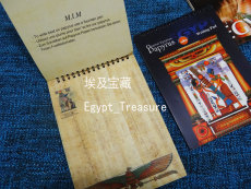 Египет Egyptian papyrus notebook
